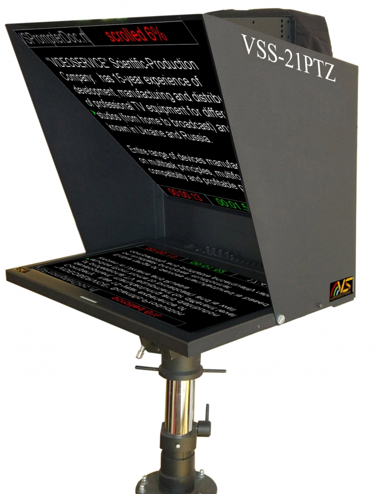 Teleprompter for PTZ camera -VSS-21PTZ